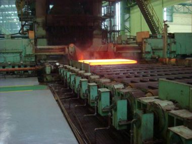 Steel Mill (1)